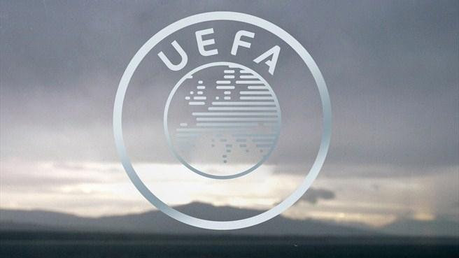 Održan ždrijeb trećeg pretkola Europske lige