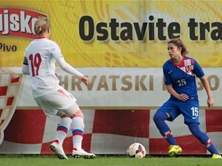 Hrvatska u kvalifikacijskom dvoboju s Turskom