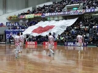 Japan nadjačao Hrvatsku u drugom prijateljskom susretu