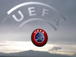 Pokrenut UEFA.tv - pratite i Europsko prvenstvo U-21