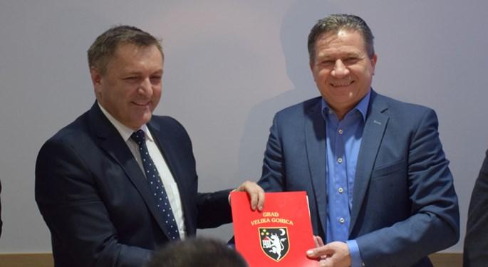 EP U-17: Potpisan ugovor s Velikom Goricom