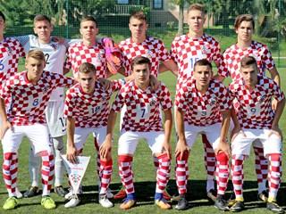 Hrvatska U-17 okupljena za Elitno kolo