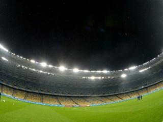 Ponos Kijeva uređen za sportske spektakle