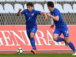 Hrvatska U-18 na međunarodnom turniru u Japanu