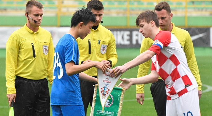 "FIFA highlights ""Vlatko Marković"" International Tournament"