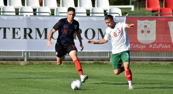 Hrvatska U-19 pobijedila Bugarsku na otvaranju turnira